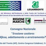 """Convegno Nazionale: """"Erosione costiera: difesa, adattamento o arretramento?"""""""